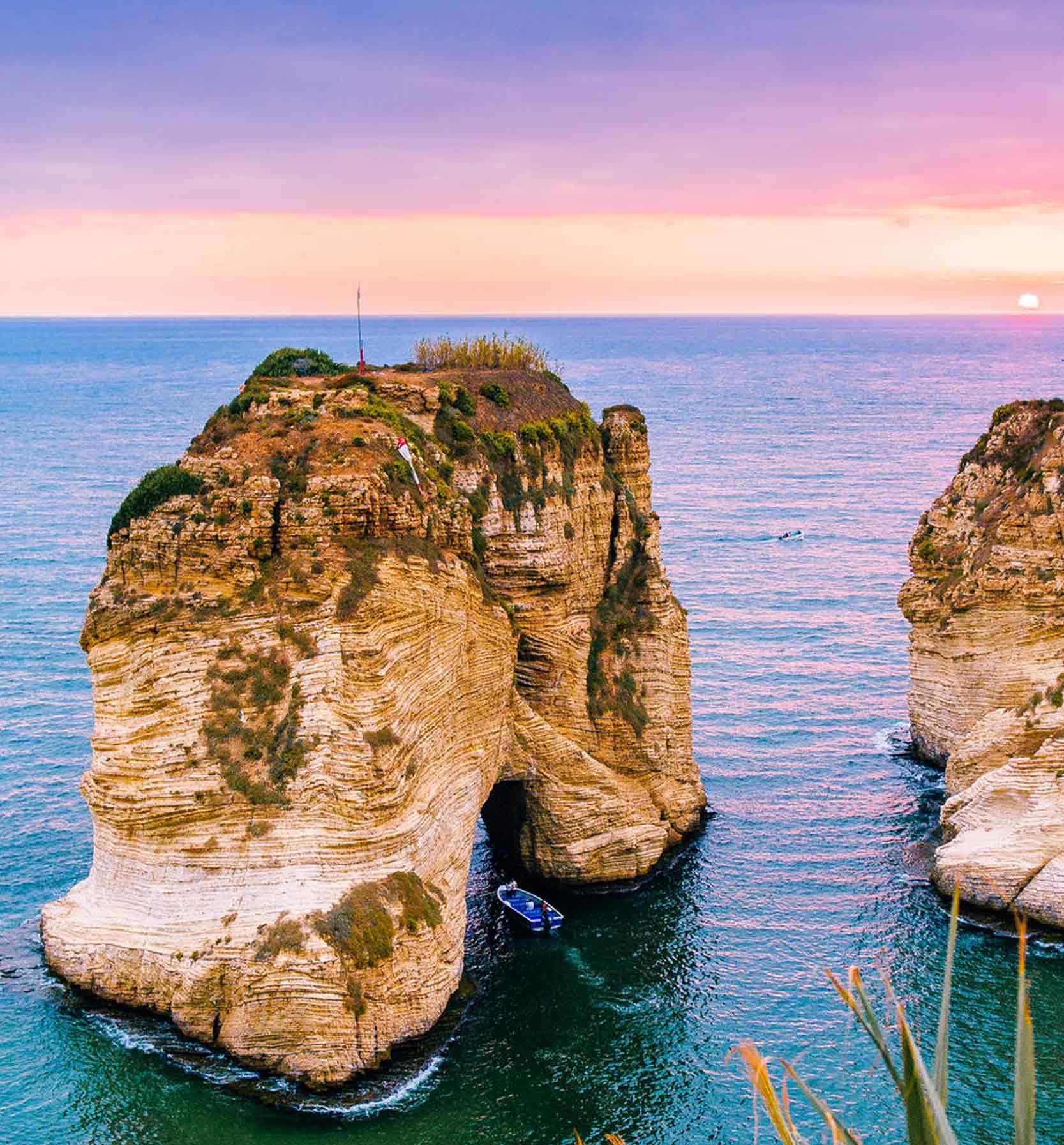 Beirut Sea View image